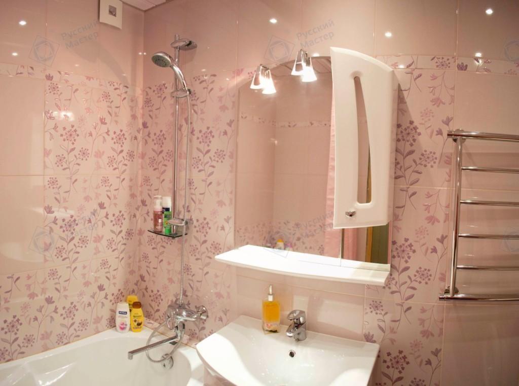 под картинки ключ комнат ванных