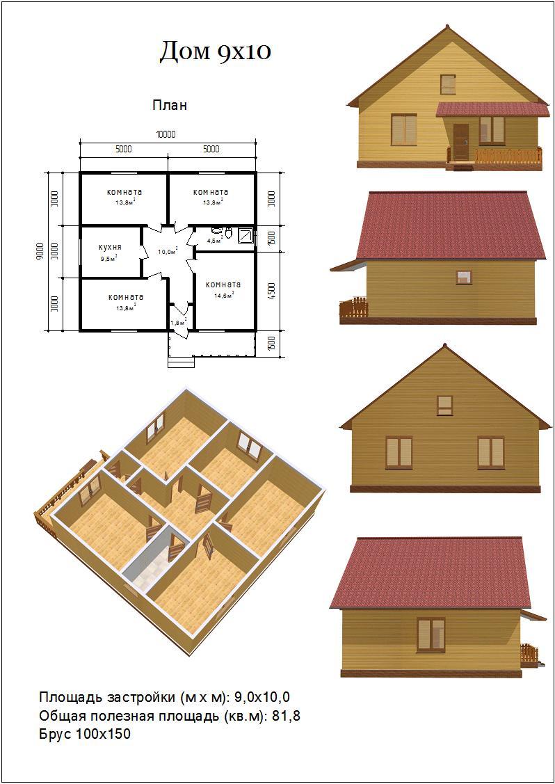 волокна проекты домов 12 на 9 термобелье каждый день
