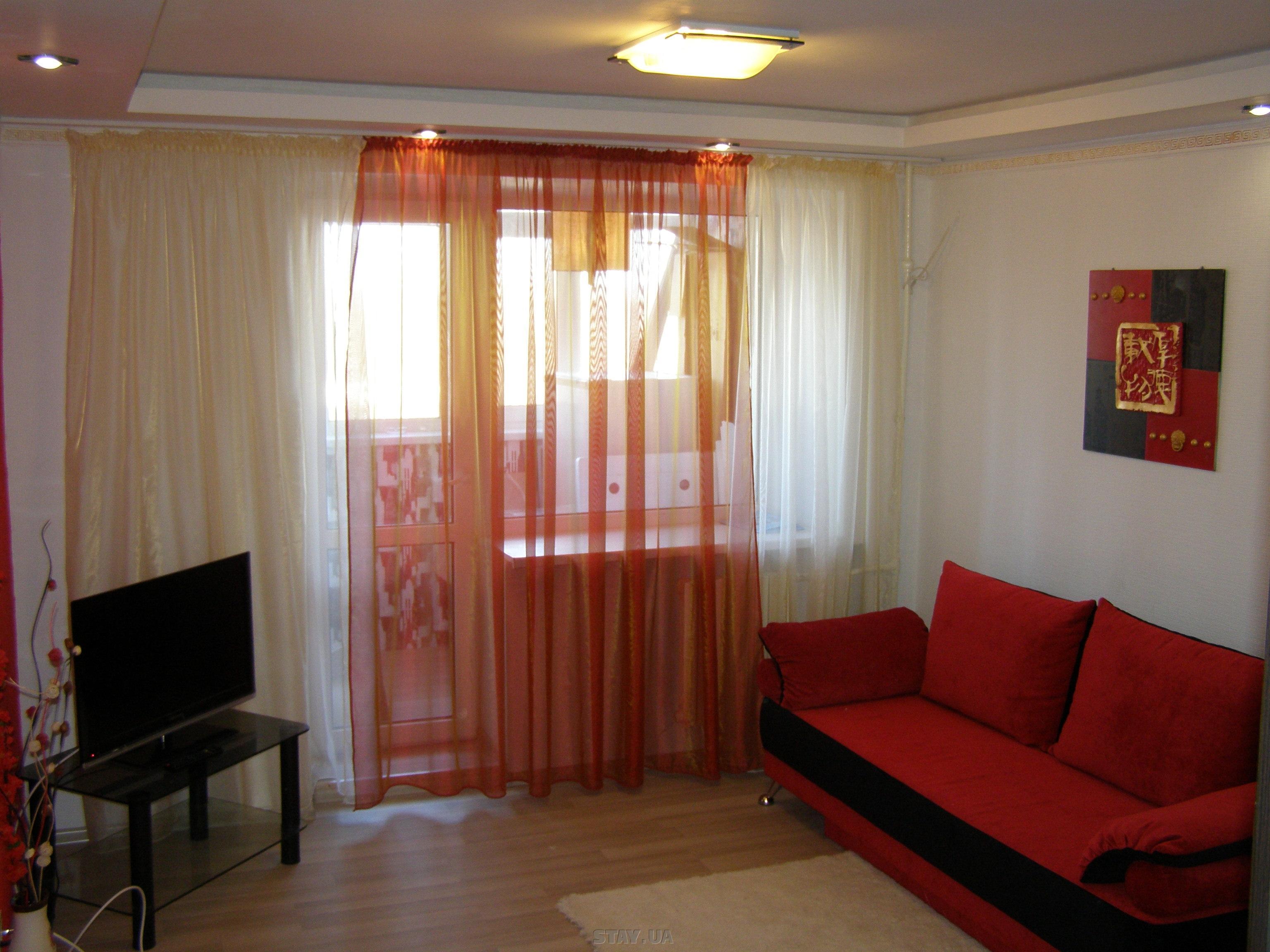 случае термобельем 1 комнатная квартира в вильнюсская 4 расцветок