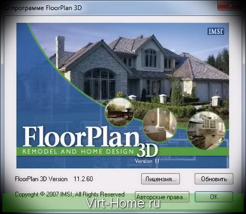 floorplan 3d ключ