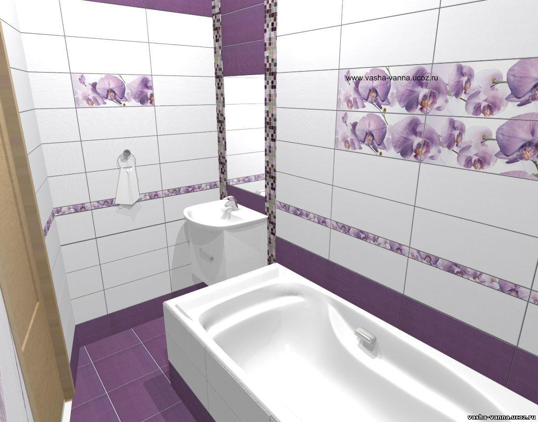 Дизайн ванной онлайн программа
