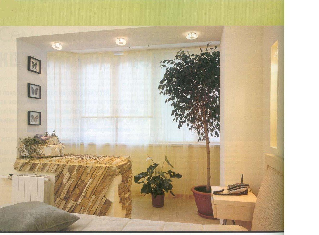 Балкон совмещенный со спальней фото.