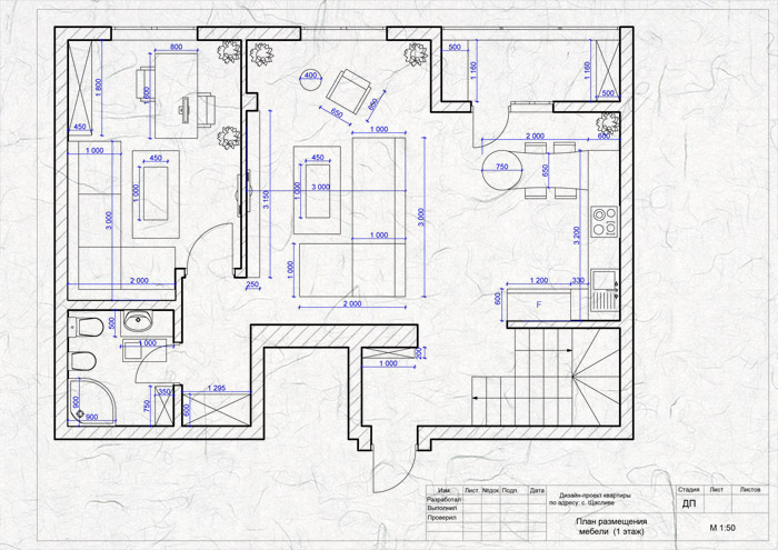 Дизайн проект квартиры реферат Картинки и фотографии дизайна   Дизайн проект квартиры реферат prevnext