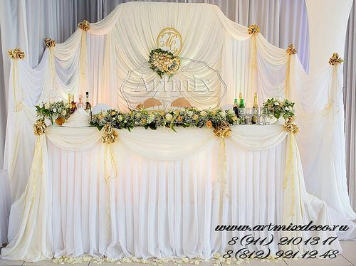 Оформление стола невесты своими руками фото 998