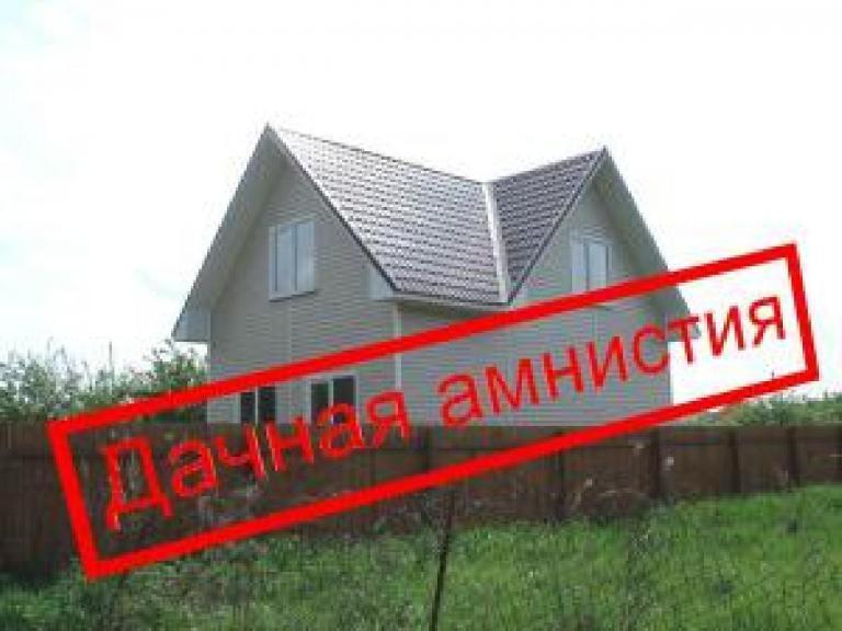Оформить крышу в собственность Олвину нравилось