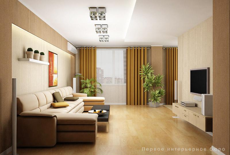 Дизайн квартир 3 комнатных