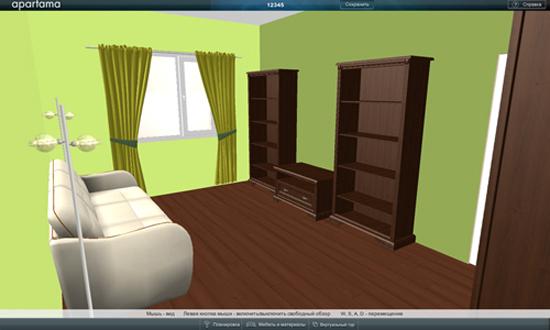 Составить дизайн квартиры онлайн бесплатно