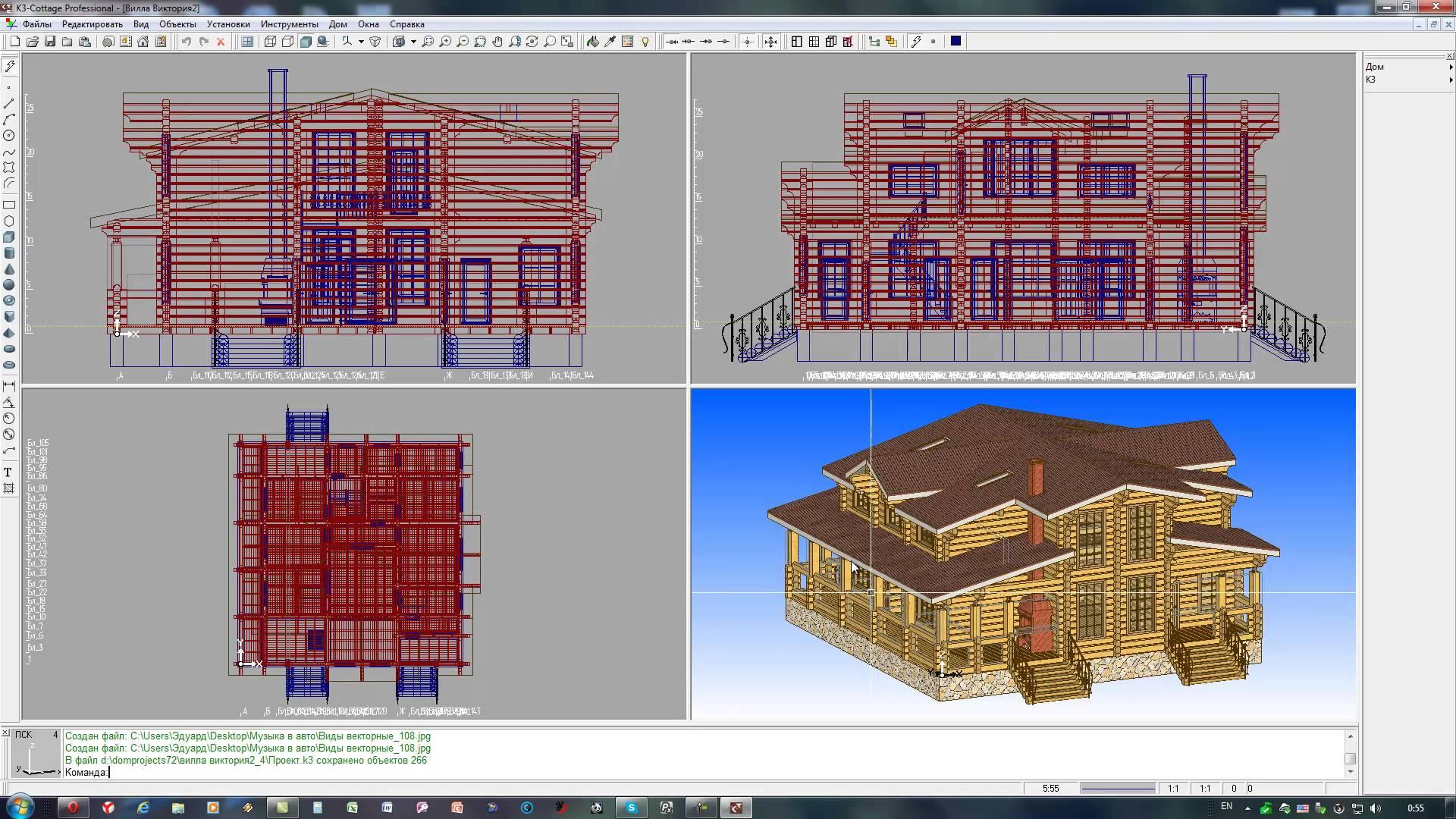 Программа для проектирования дома из бревна скачать
