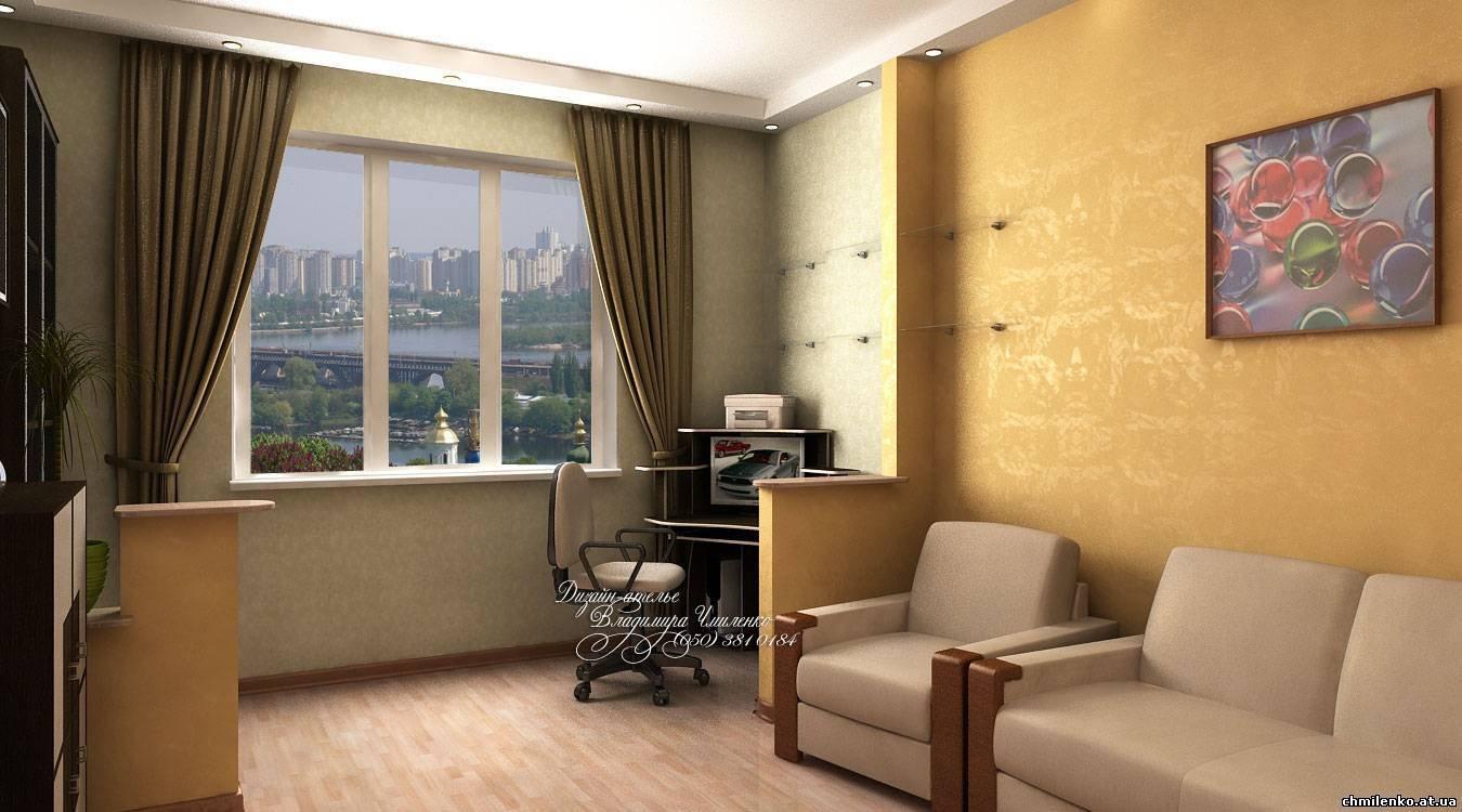 """Дизайн гостиной фото 12 кв метров """" креативный дизайн."""