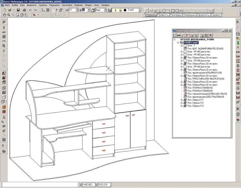 Программа Проектирования Мебели Про100 Скачать