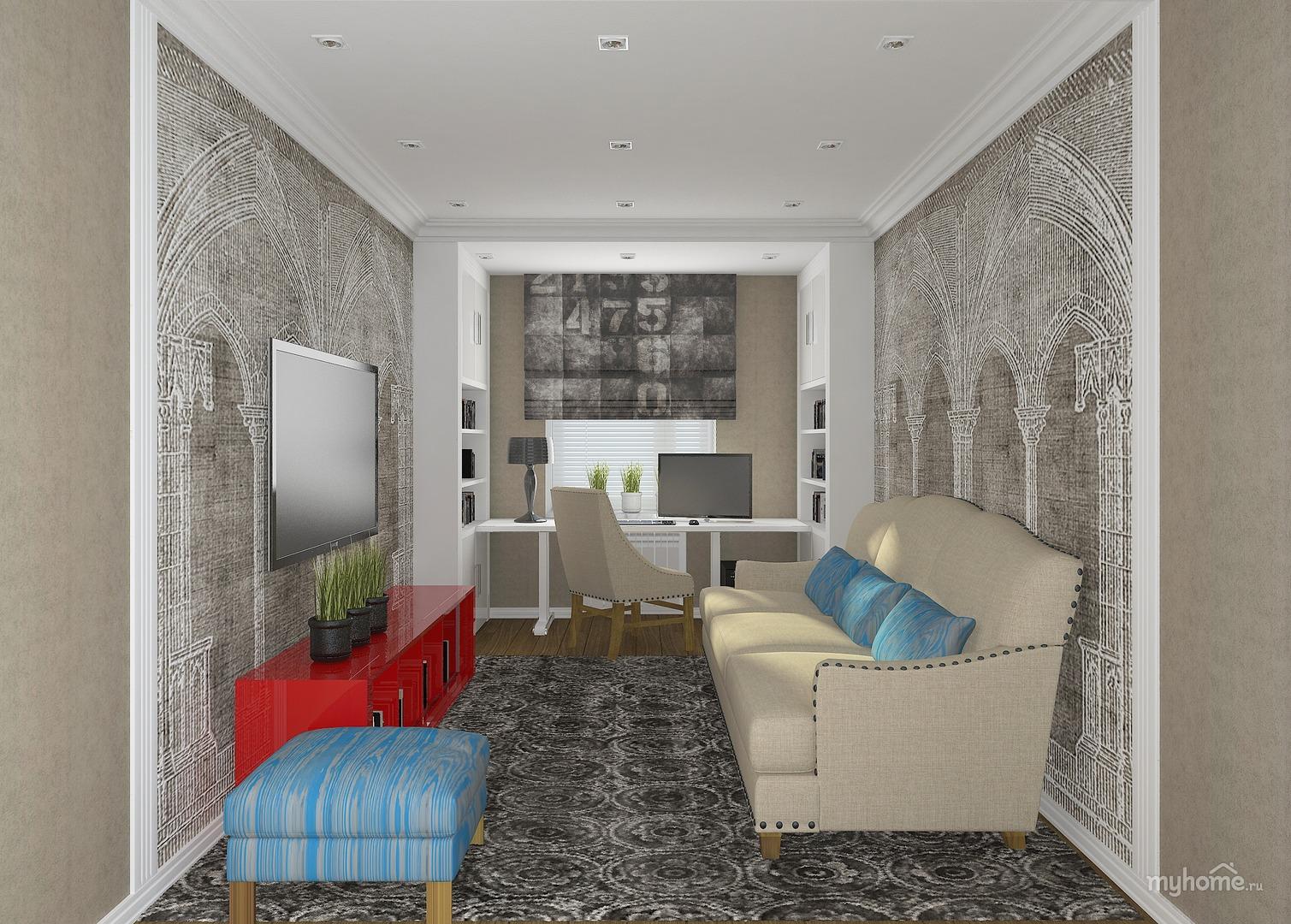 Дизайн продолговатой комнаты.