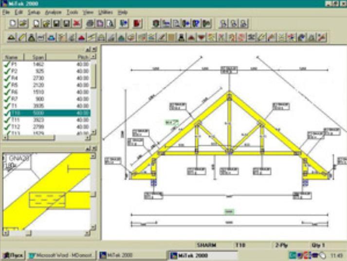 Учебная программа проектирование зданий и сооружений скачать