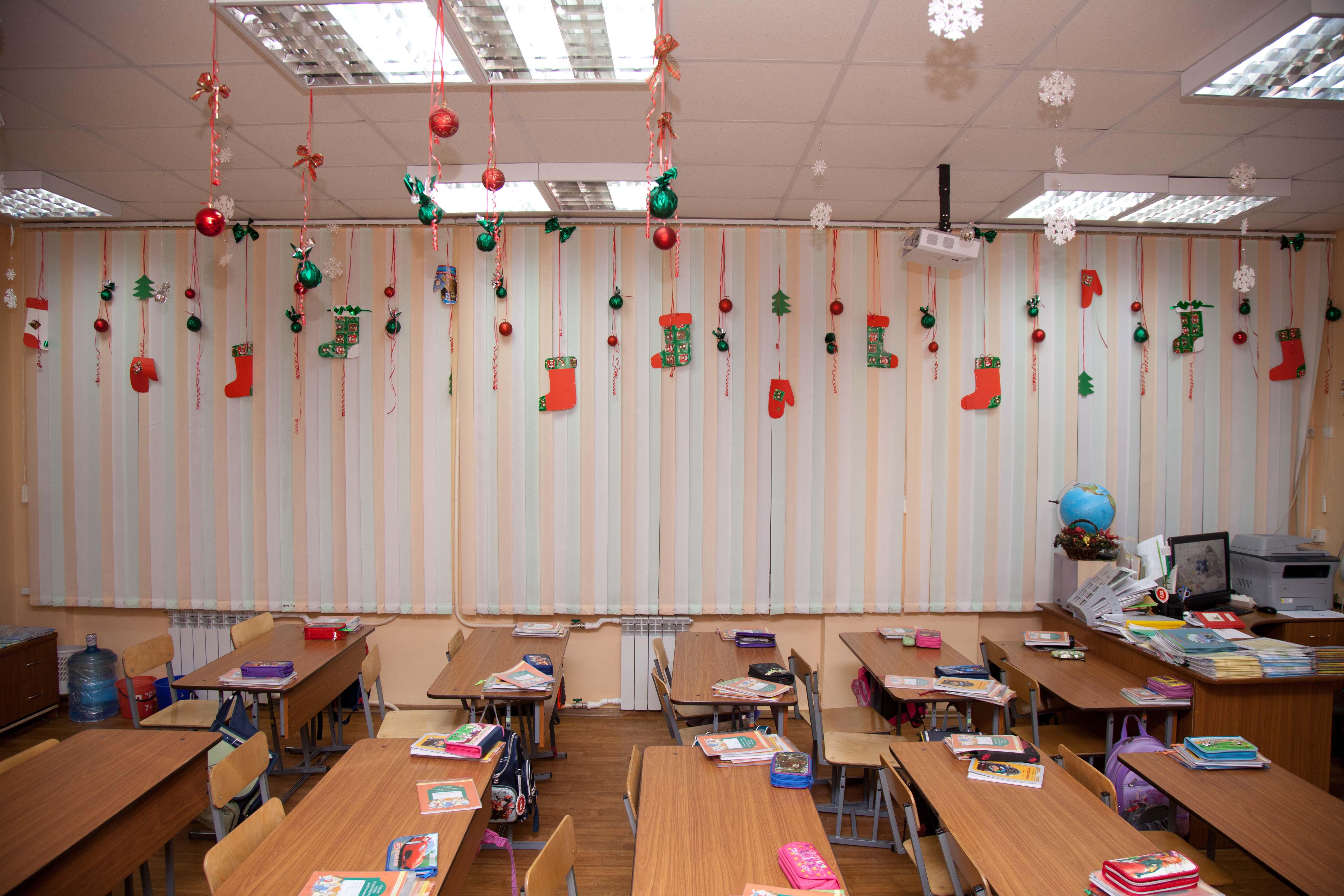 Оформляем кабинет начального класса своими руками фото 947