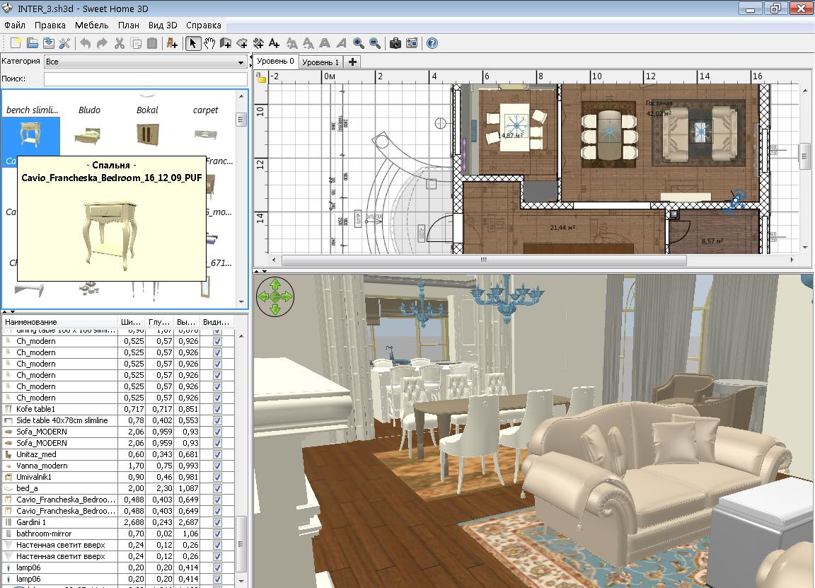 Программа дизайн 3d интерьера скачать бесплатно