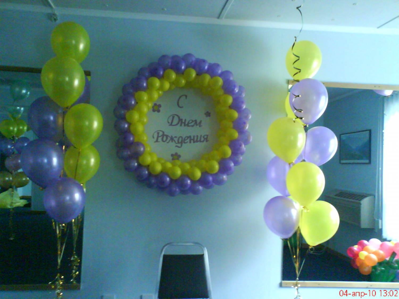 Как украсить комнату на день рождения ребенка 10 год своими руками фото фото 579