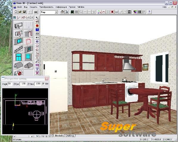 Программа для проектирования мебели для начинающих