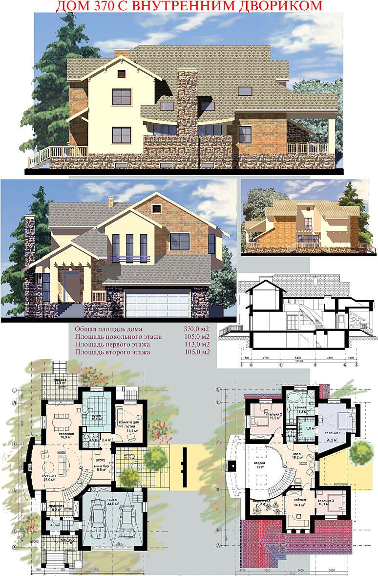 Проекты частных домов с фото бесплатно 149