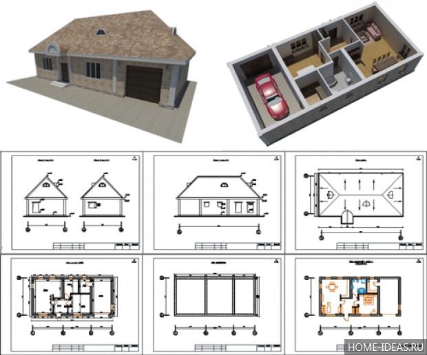 60e38f3a8cc8 Проекты одноэтажных коттеджей скачать бесплатно » Картинки и ...