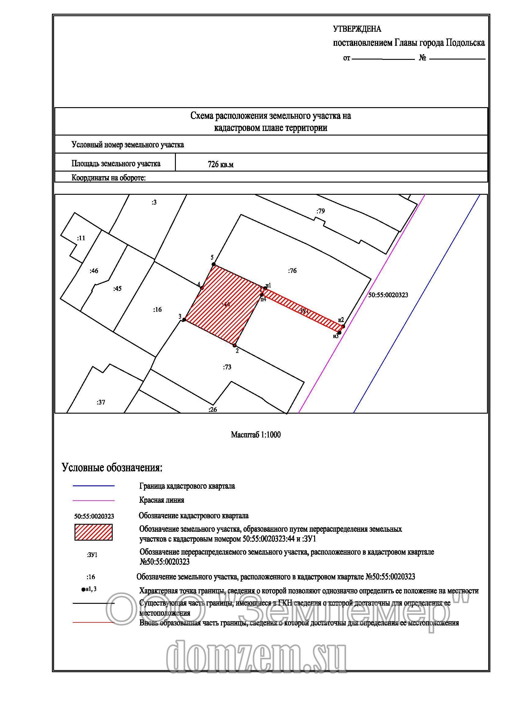 раздел земельного участка на 2 кадастровых номера поместили
