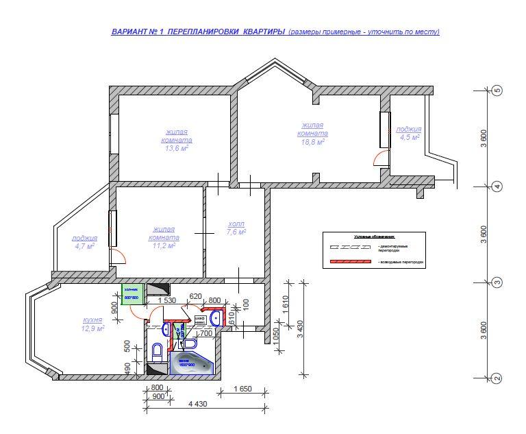 "Перепланировка 2-х комнатной квартиры п 44 "" картинки и фото."
