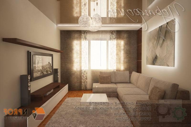"""Дизайн маленькой квартиры минимализм """" картинки и фотографии."""