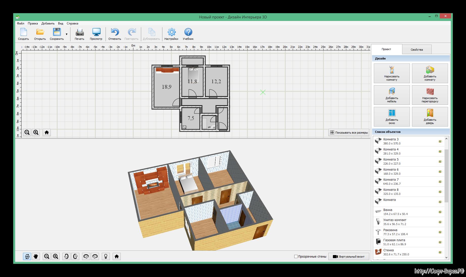 Программа для моделирования комнаты скачать бесплатно торрент