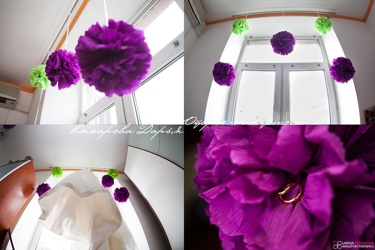 Как украсить квартиру на свадьбу фото своими руками