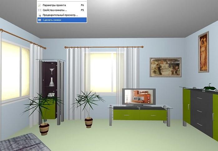 Дизайн комнаты программа скачать бесплатно на русском
