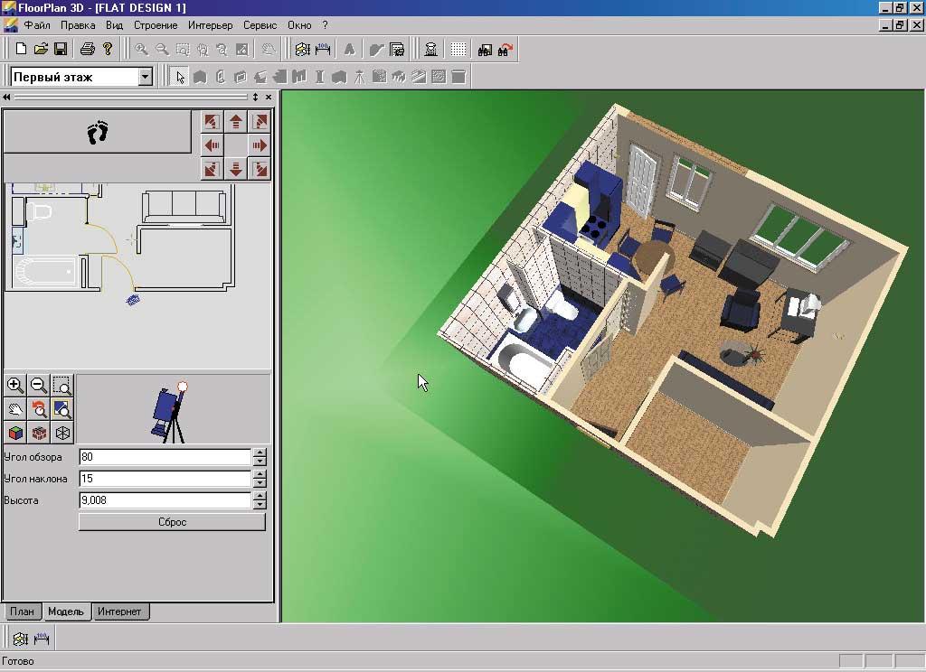Программа 3 в дизайн проект квартиры скачать