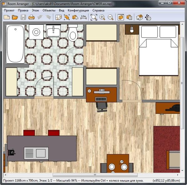 Программа для планировки квартиры  Дизайн Интерьера 3D на