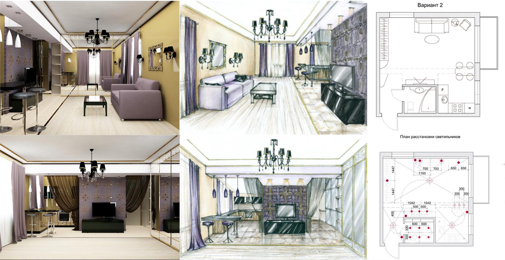 Скачать книгу по дизайну домов и квартир