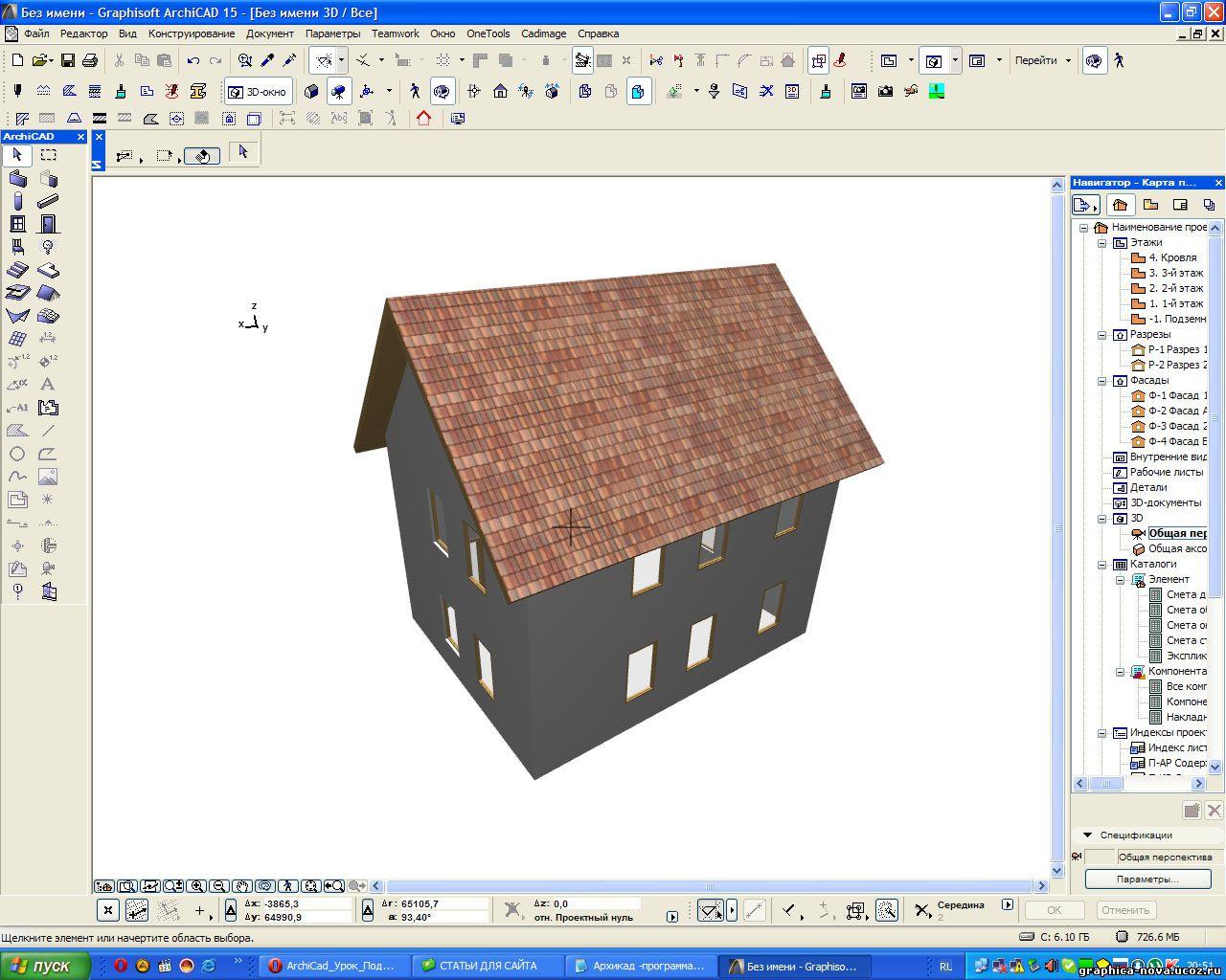 программы для конструирования домов