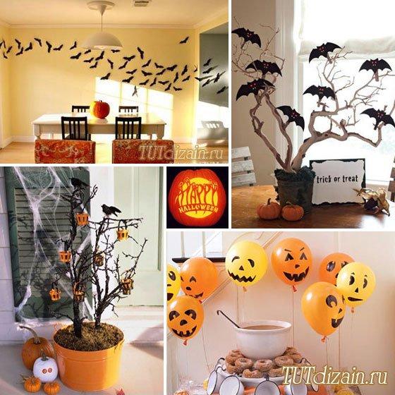 Как украсить комнату на хэллоуин своими руками