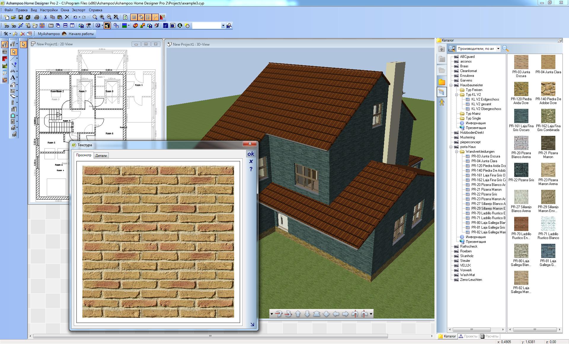 Простые программы проектирования домов скачать бесплатно