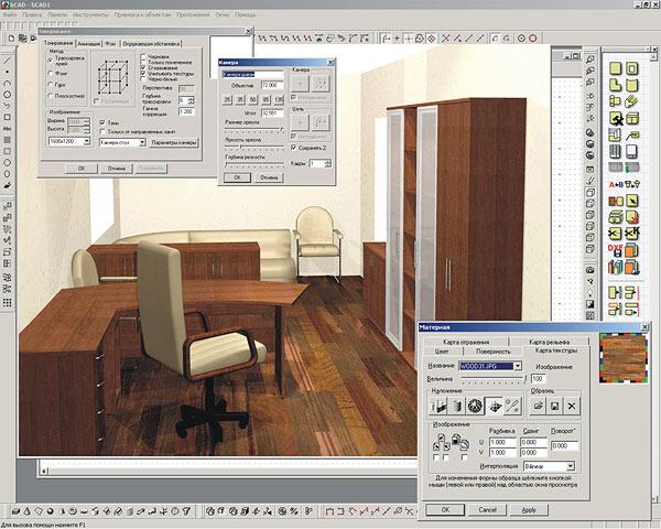 астра конструктор мебели 26 crack