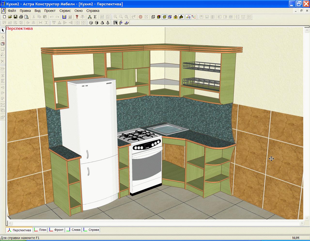 Конструктор кухни скачать программу бесплатно