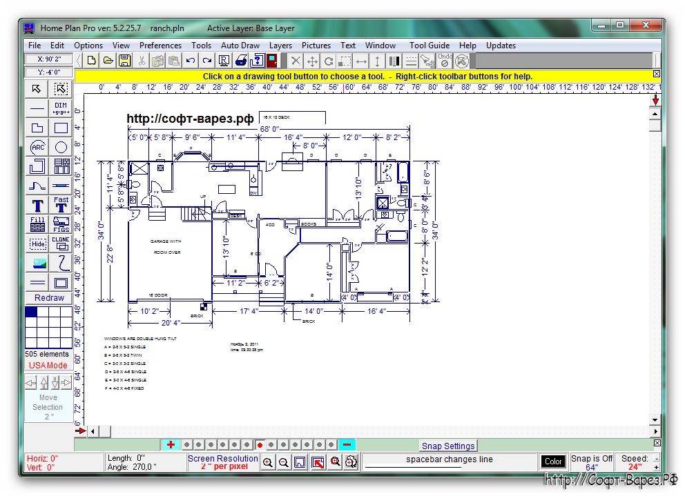 Программа для создания плана дома