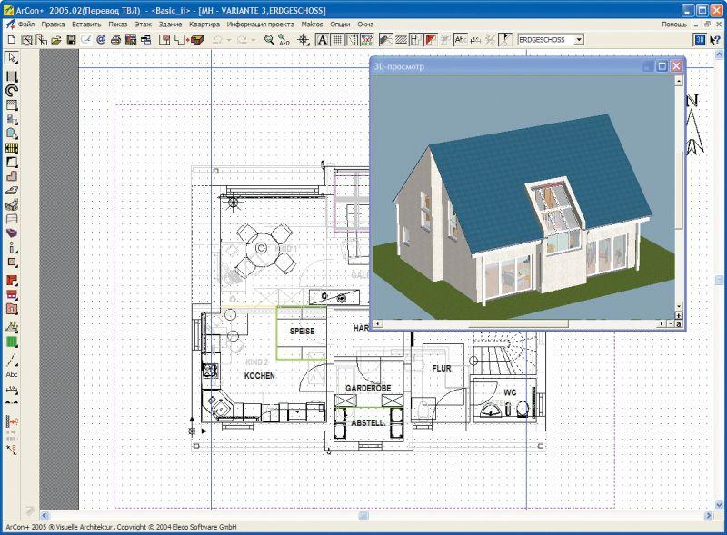 Скачать программу для проектирования плана дома