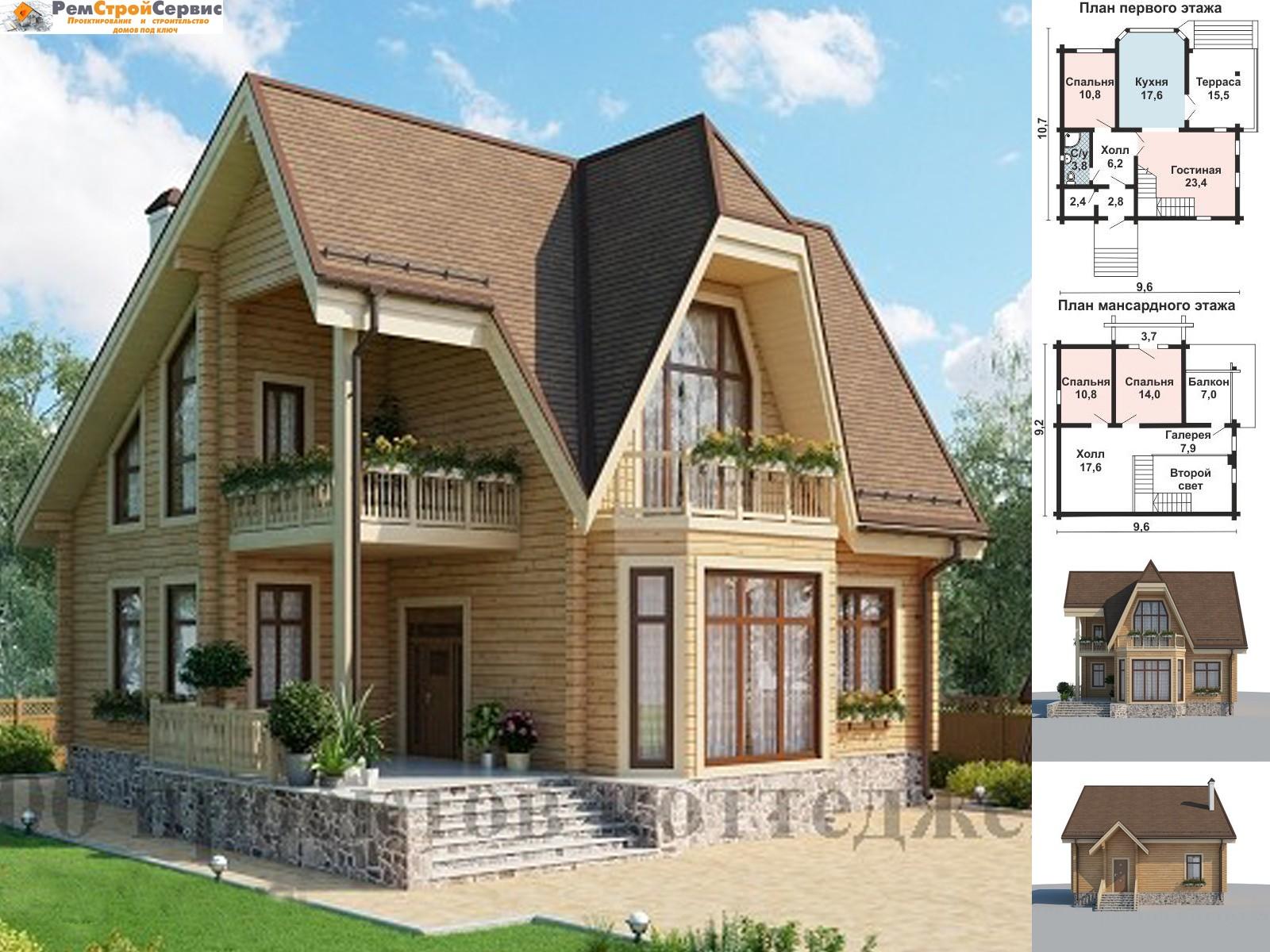 """Проекты домов из бруса с мансардой бесплатно """" картинки и фо."""