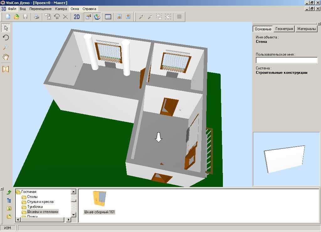 Программа для проектировки домов скачать бесплатно