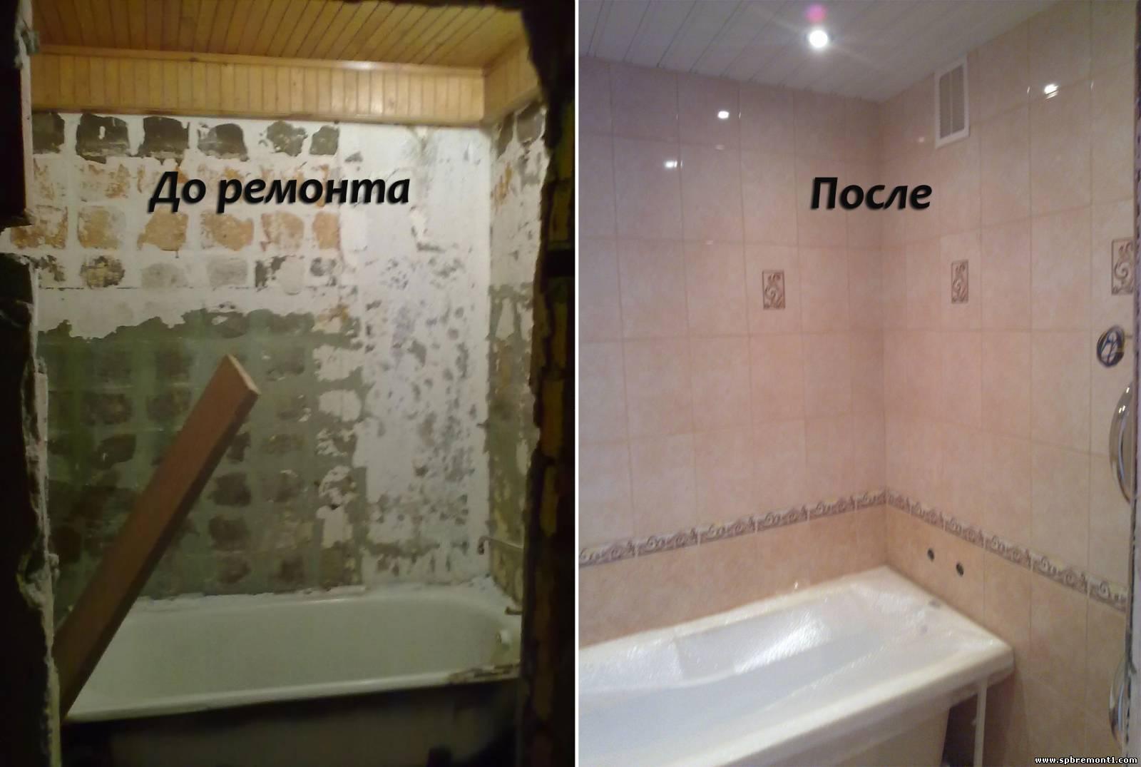 Бюджетный ремонт ванной комнаты, глаза боятся, а руки делают!