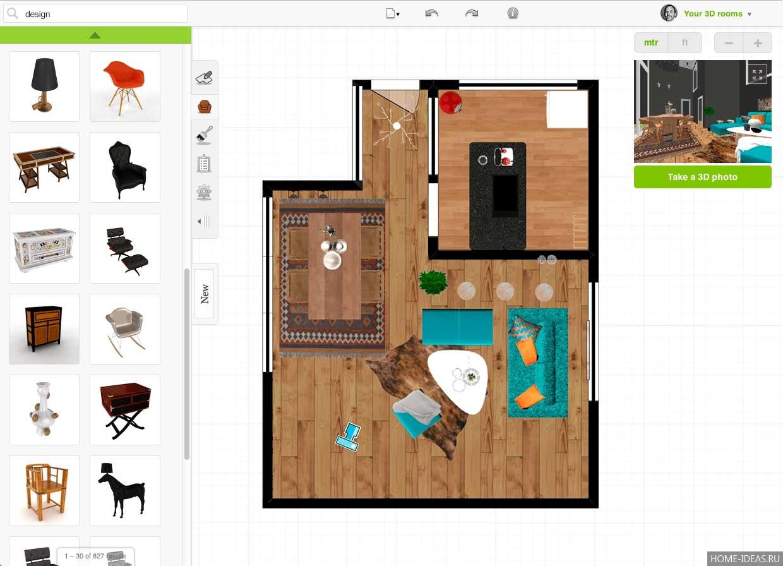 Онлайн дизайн квартир