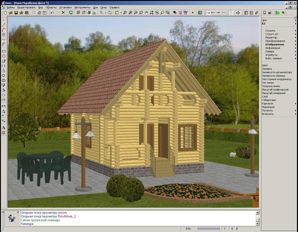 Скачать торрент программа для проектирования домов