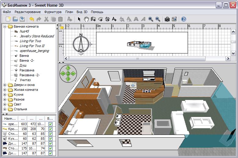 Программы для создания дизайна сайта