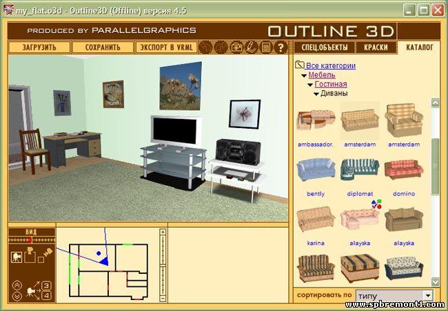 Программа Для Дизайна Дома 3d Скачать Бесплатно На Русском - фото 11