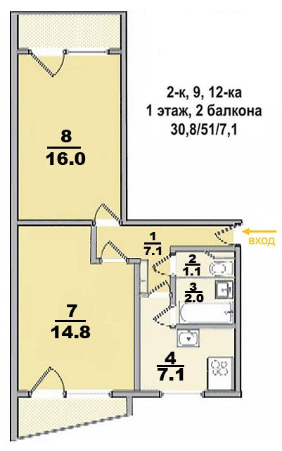 """Типовая планировка 2 комнатной квартиры """" картинки и фотогра."""