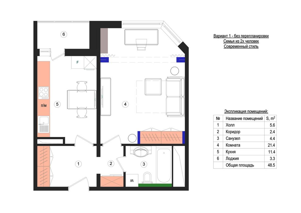 Дизайн двухкомнатных квартир и-155мк.