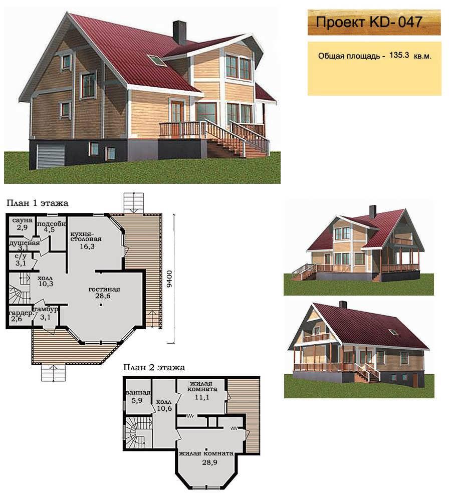 слой сделан планировка и проекты домов активных видов спорта