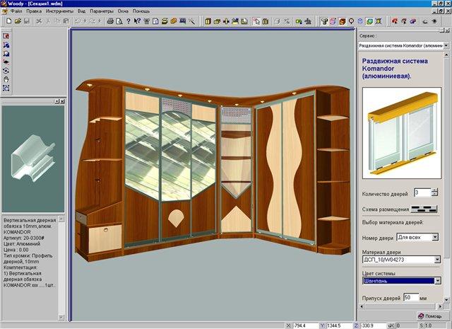 проектирование мебели программа скачать бесплатно для Windows 7 - фото 5