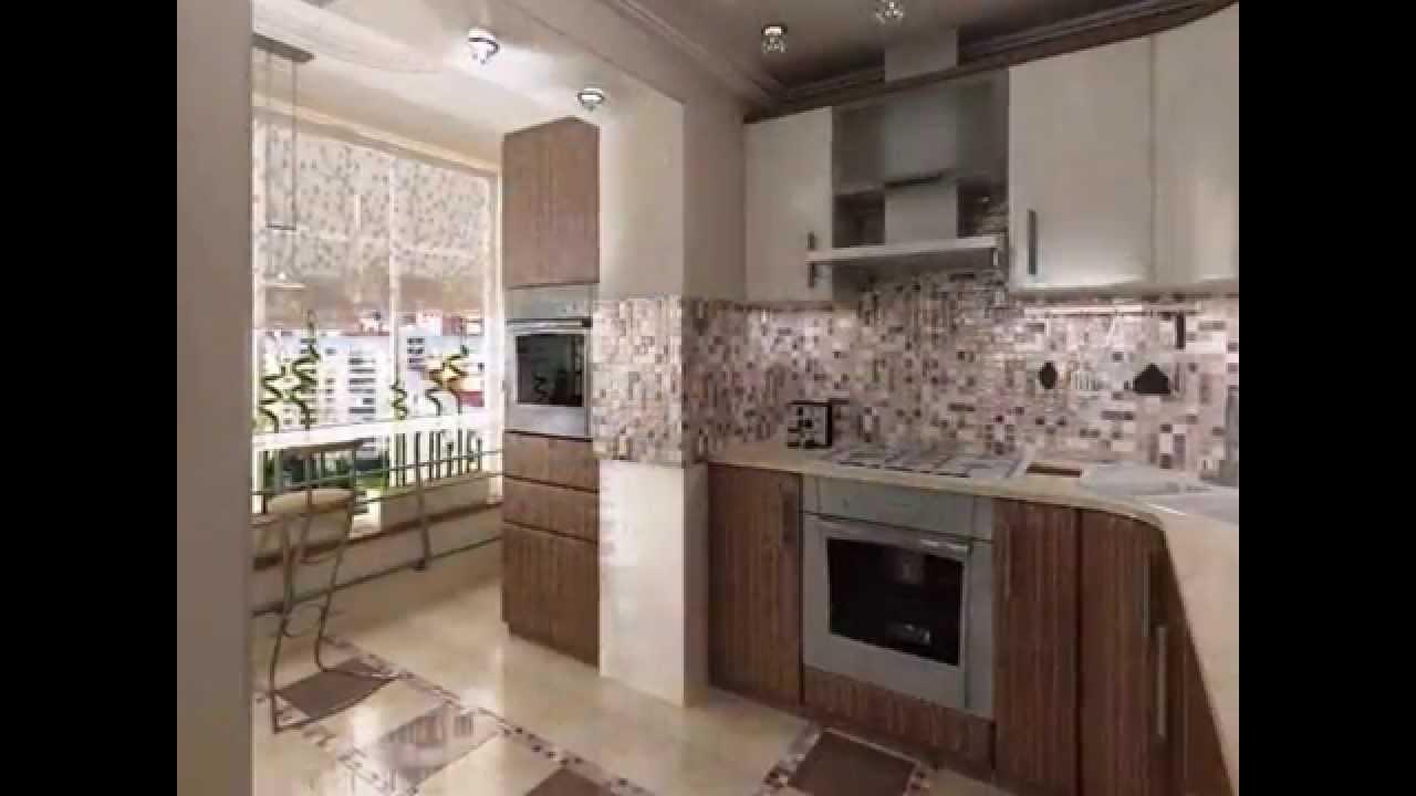 Кухня, объединенная с балконом (14 фото), соединяем кухню с .